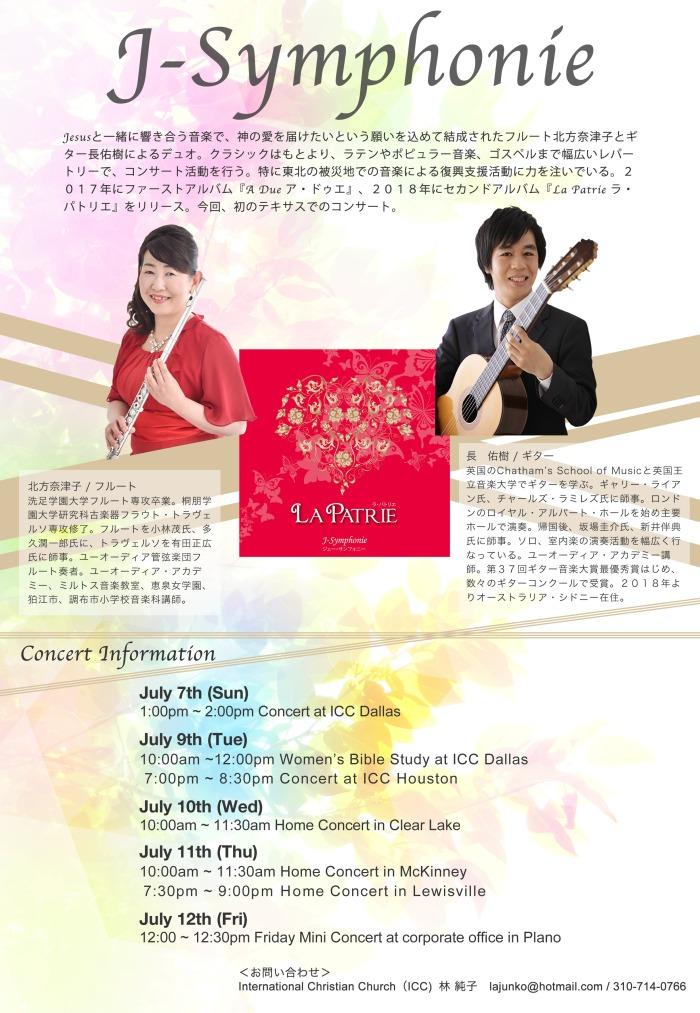 J-Symphonie info flyer.jpg